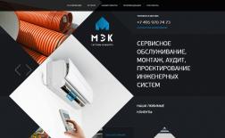 1mek.ru