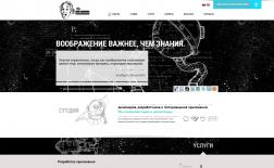 mc2soft.ru
