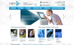infokiosks.ru