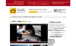 irim3.ru