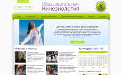 creativekinesiology.ru