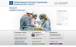 neuro-hadassah.ru