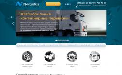 nlogistics.ru
