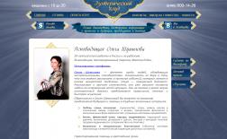 viola-mag.ru
