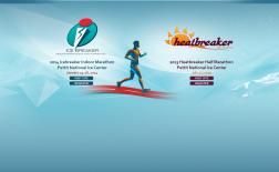 indoormarathon.com