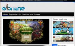 g-online.com.ua