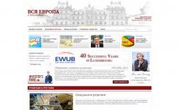 alleuropalux.org