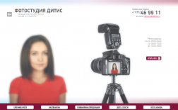 ditis-studio.ru