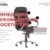 everchair.ru