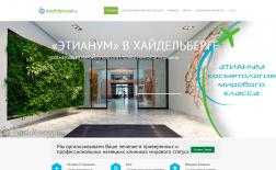 meddetravel.ru