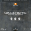 potolok.ru.com