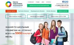 ruseducenter.ru