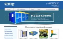 stalker555.ru