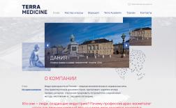 terramedicine.ru