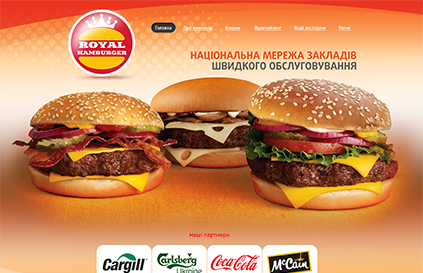 royalburger